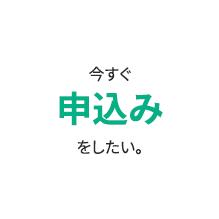 JP-topic1-Active