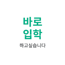 KR-topic1-Active