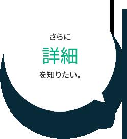 topic1-active