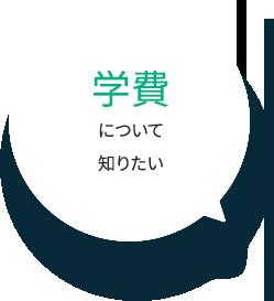 topic3-active
